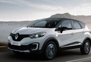 Тест-драйв кроссовера Renault Kaptur