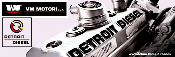 Дизельные двигатели Detroit Diesel: преимущества и подбор запчастей