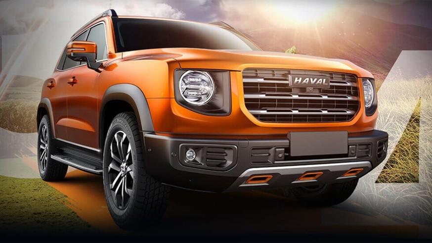 Автомобили Haval – преимущества