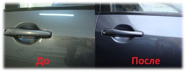 На фото мелкий кузовной ремонт и покраска царапины на дверце