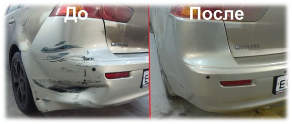Мелкий кузовной ремонт и покраска задней части авто: фото до и после