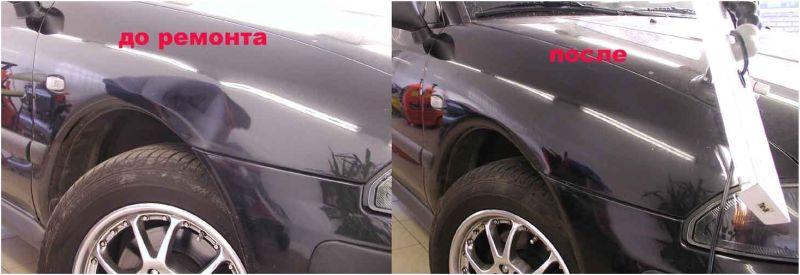 Кузовной ремонт автомобиля без покраски: фото до и после