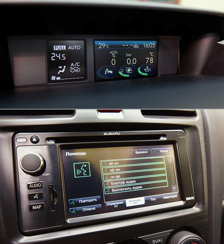 Subaru Forester XT: на фото панель с бортовым компьютером и электронными датчиками