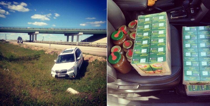 Subaru Forester XT: тест на дальние поездки