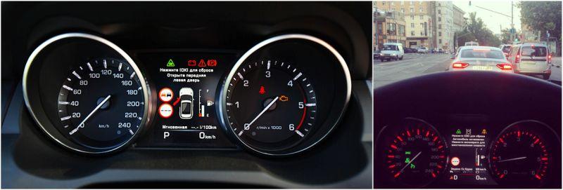 Range Rover Evoque: на фото приборная панель