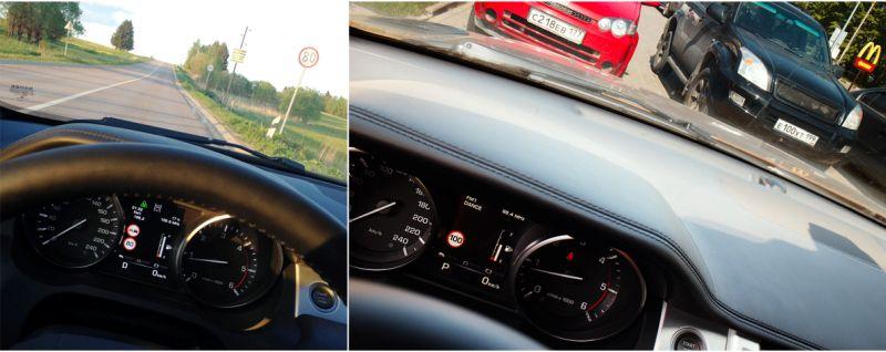 Range Rover Evoque с системой распознавания дорожных знаков и разметки