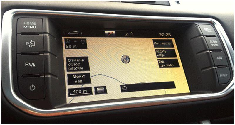 Range Rover Evoque: меню медиасистемы